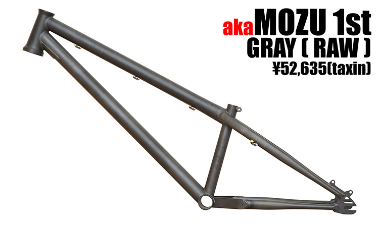 akaMOZU 1st GRAY RAW